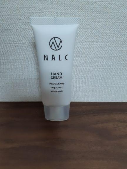 NALC(ナルク) ハンドクリーム