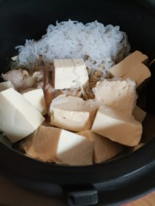 ホットクック すき焼き レシピ