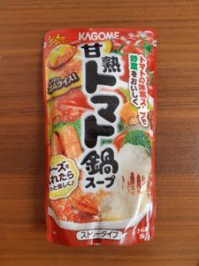 カゴメの「完熟トマト鍋スープ」の素 作り方