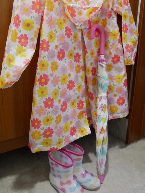 子供用のレインコート・傘・長靴