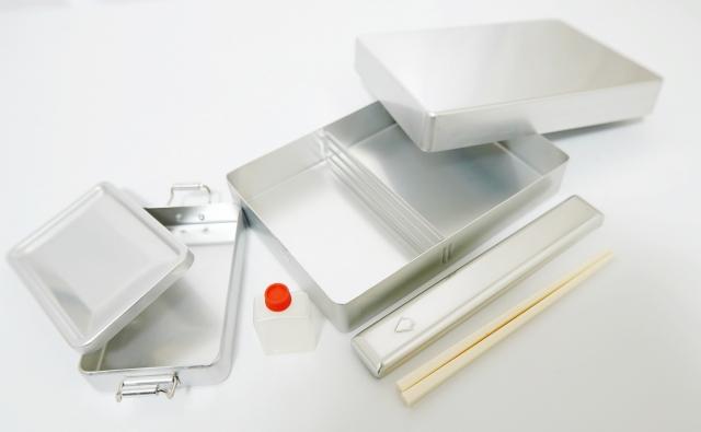 ステンレス・アルミ製の弁当箱