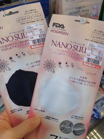 NANO SUUM 息 7DAYS 韓国スタイル立体ナノファイバーマスク白と黒