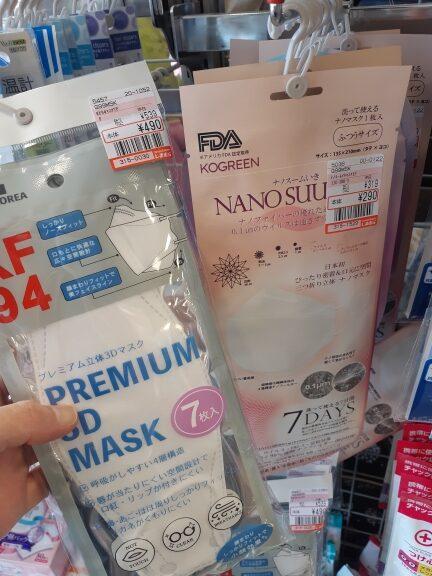 しまむらのKF94マスク