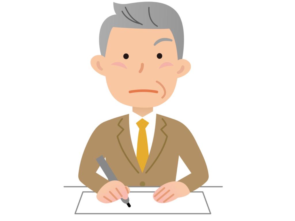 書類をチェックする年配の男性