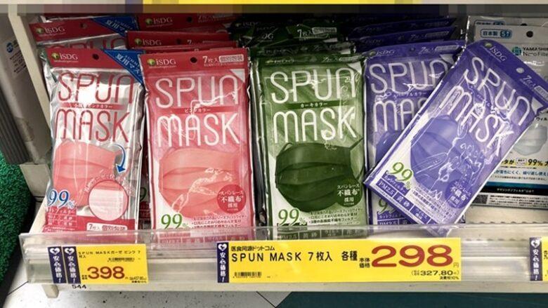 ウェルパークのスパンマスク売り場